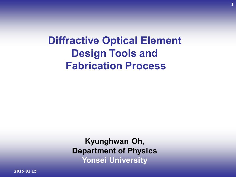 Diffractive Optical Element