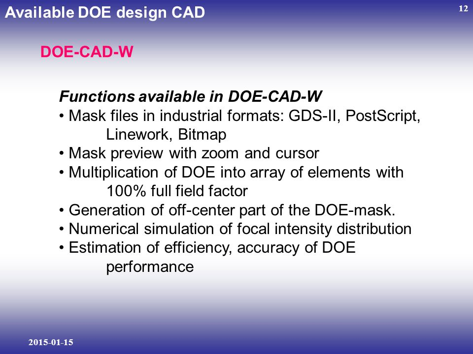 Available DOE design CAD