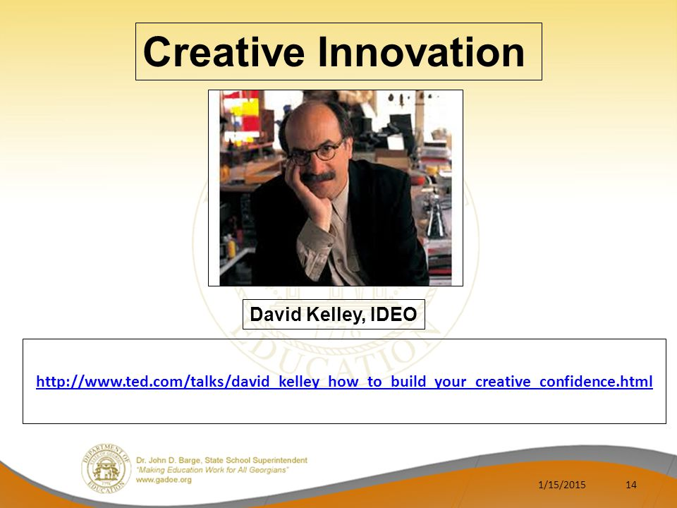 Creative Innovation David Kelley, IDEO