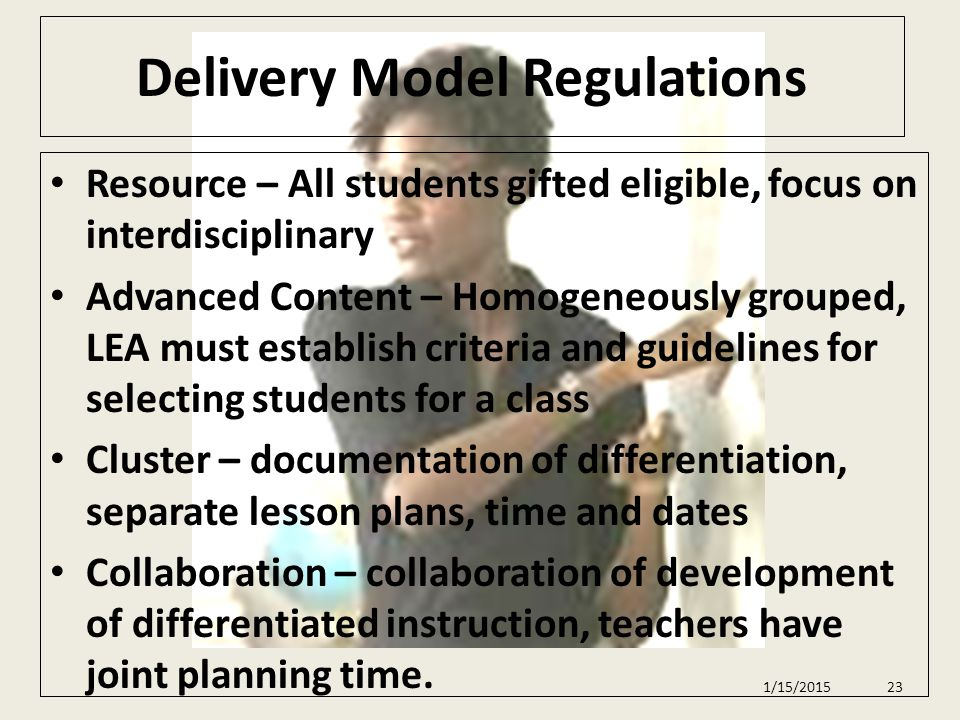 Delivery Model Regulations