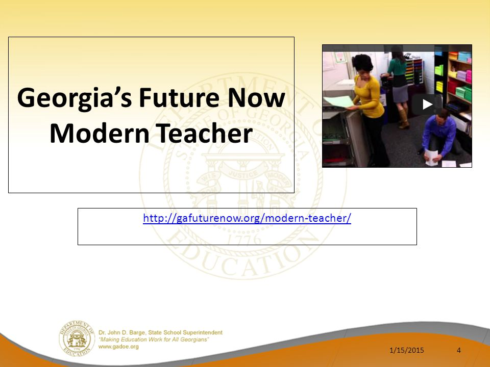 Georgia's Future Now Modern Teacher