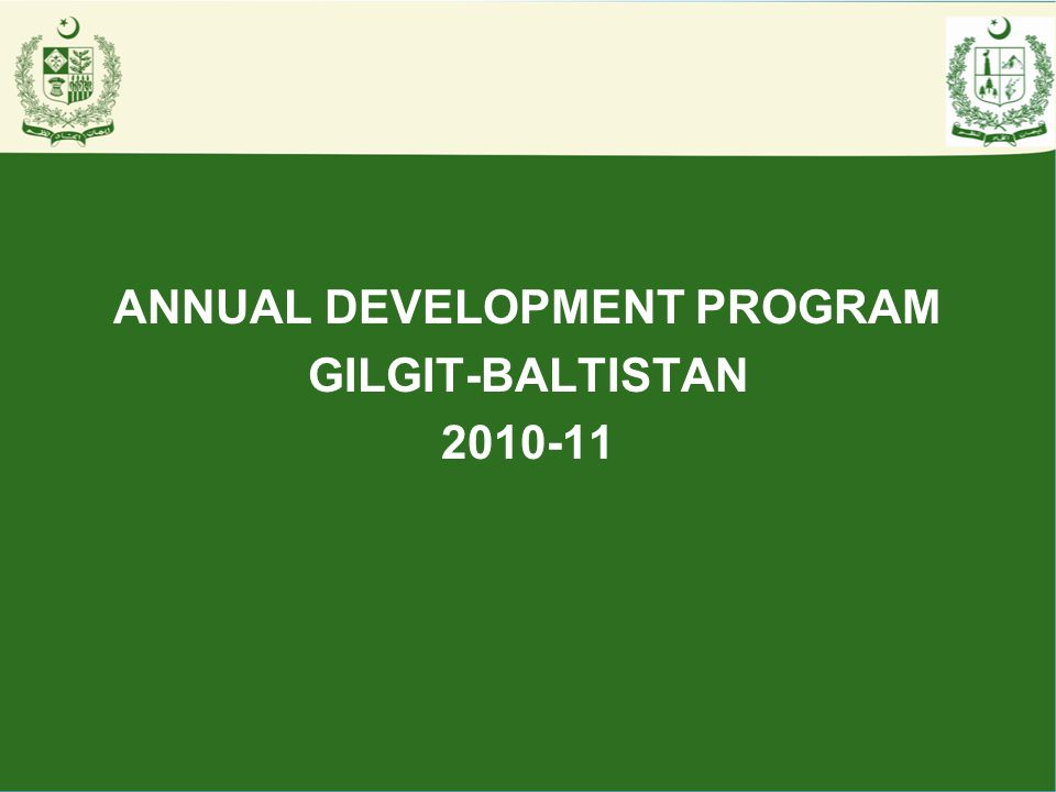 ANNUAL DEVELOPMENT PROGRAM