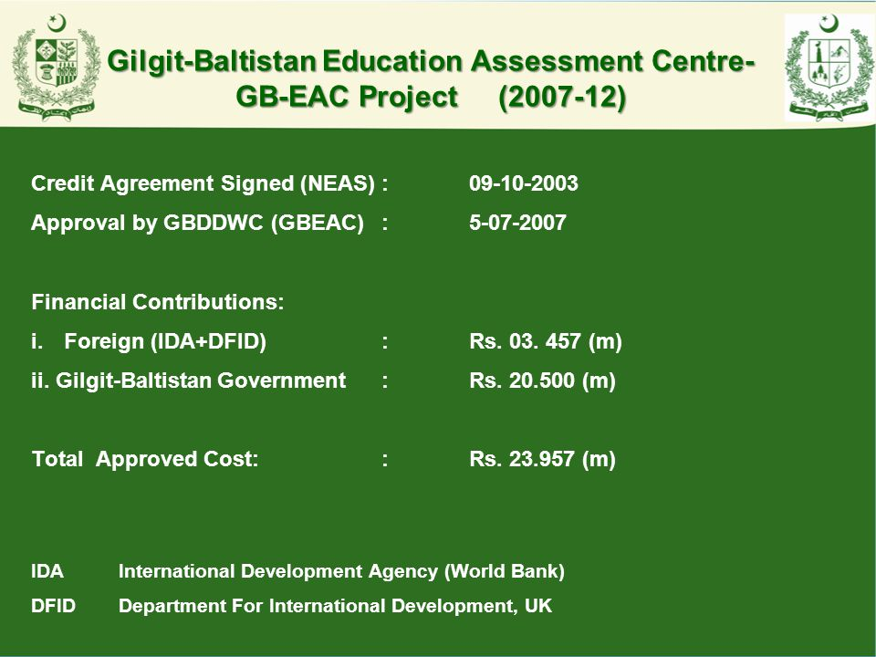 Gilgit-Baltistan Education Assessment Centre- GB-EAC Project (2007-12)