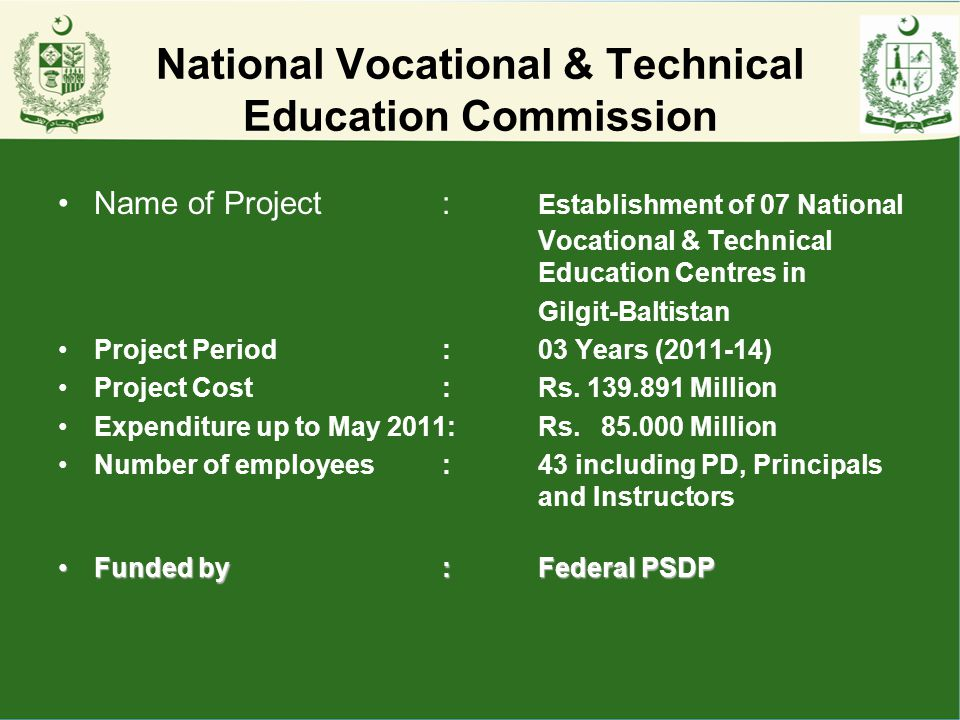 National Vocational & Technical Education Commission