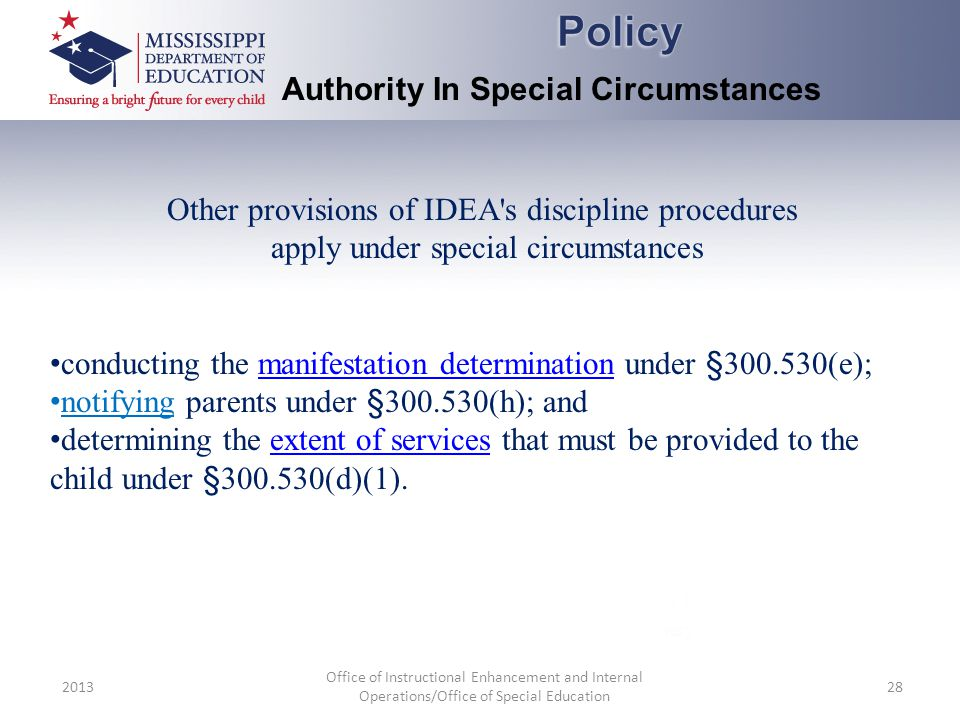 Policy Authority In Special Circumstances
