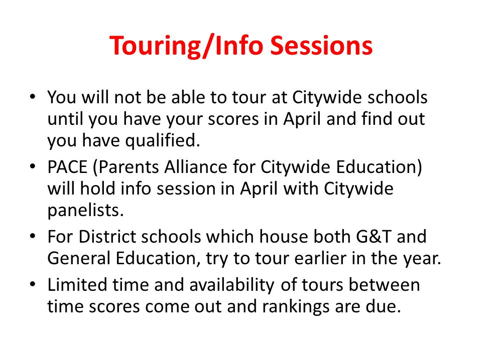 Touring/Info Sessions