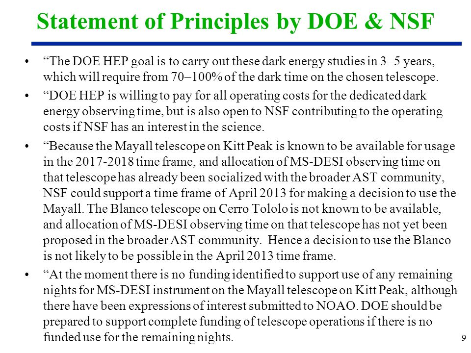Statement of Principles by DOE & NSF