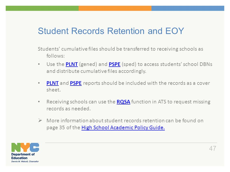 Student Records Requests