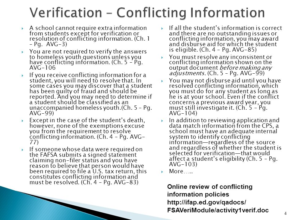 Verification – Conflicting Information
