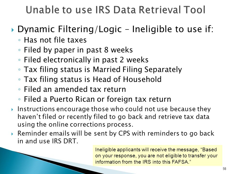 Unable to use IRS Data Retrieval Tool