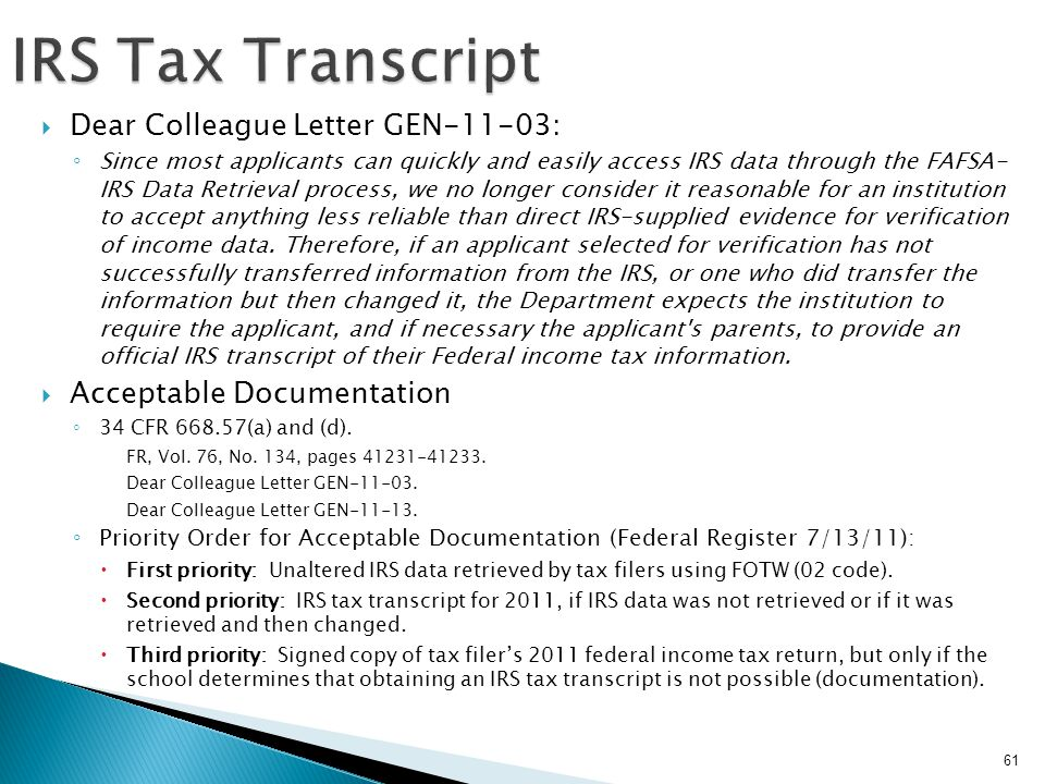 IRS Tax Transcript Dear Colleague Letter GEN-11-03: