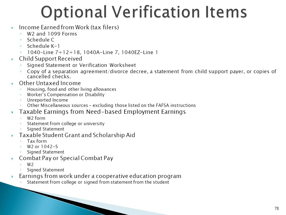 Optional Verification Items