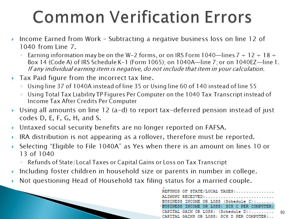 Common Verification Errors