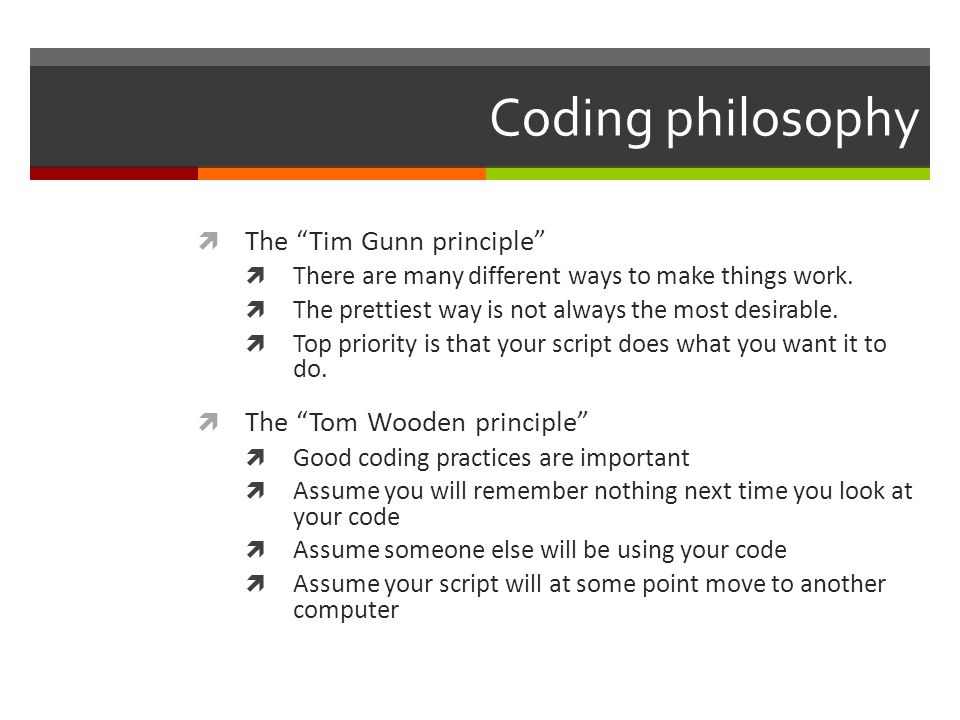 Coding philosophy The Tim Gunn principle The Tom Wooden principle