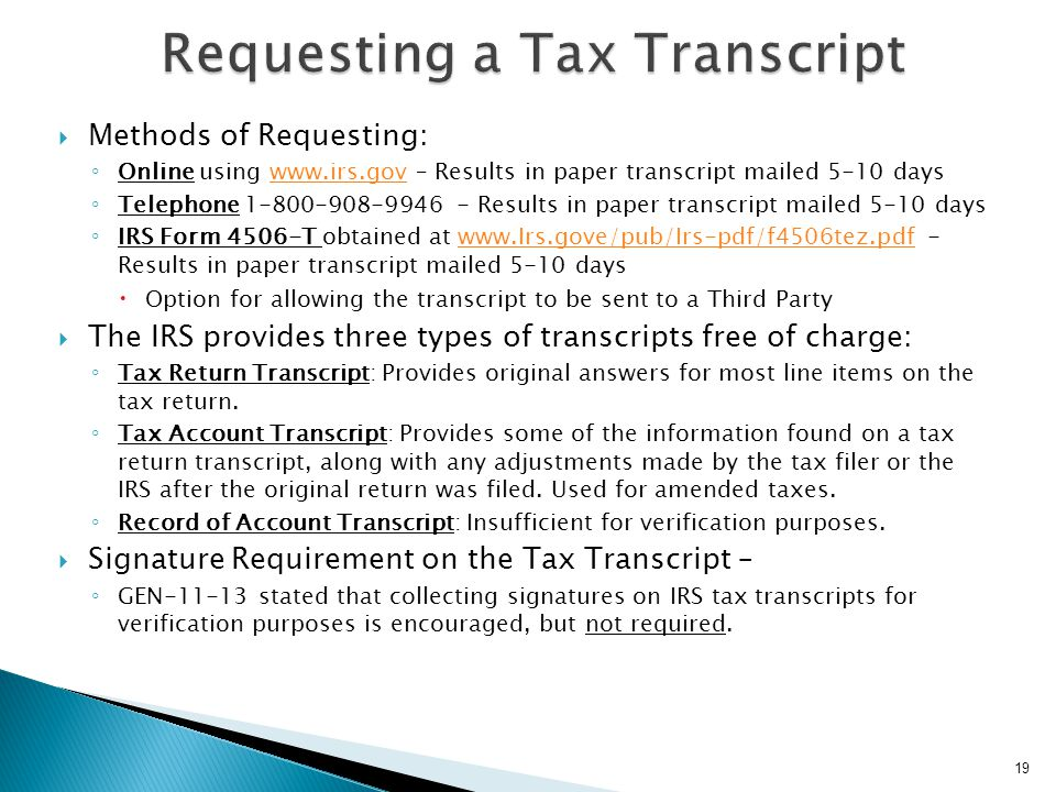 Requesting a Tax Transcript