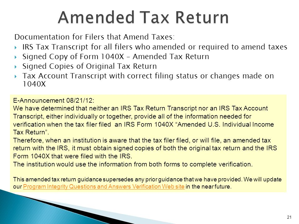Amended Tax Return Documentation for Filers that Amend Taxes: