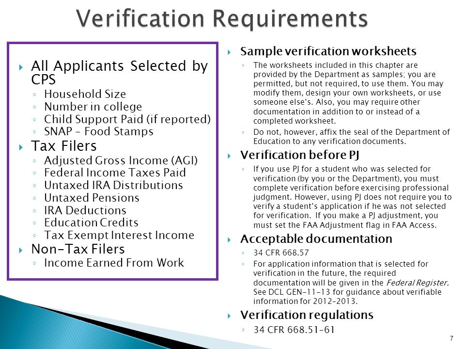 Verification Requirements