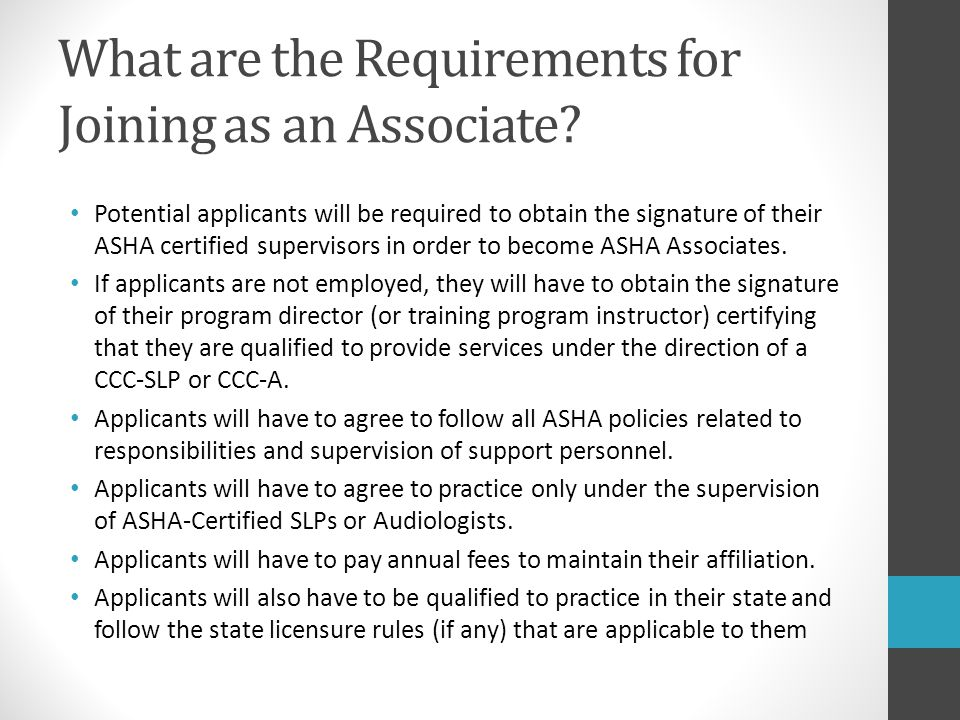 What are the Requirements for Joining as an Associate