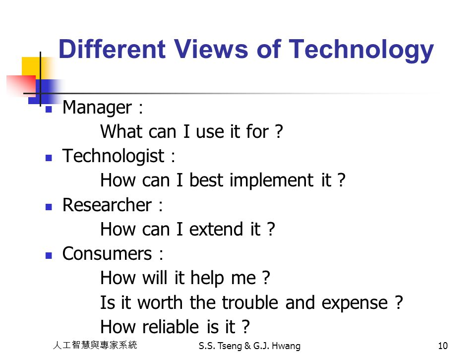 Different Views of Technology