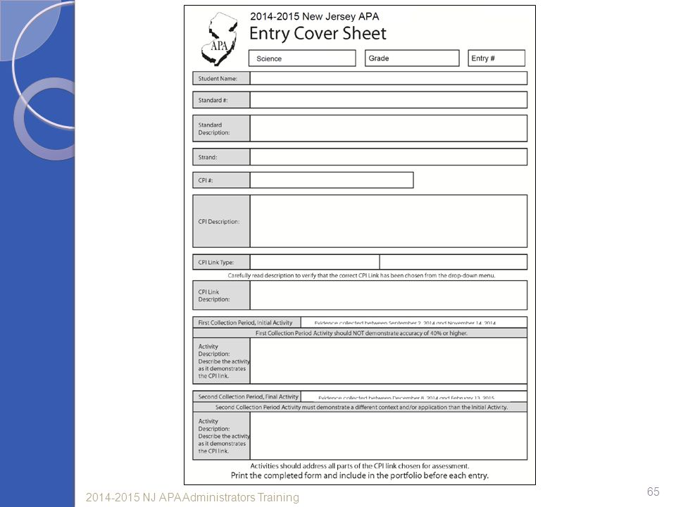This is the Entry Cover Sheet