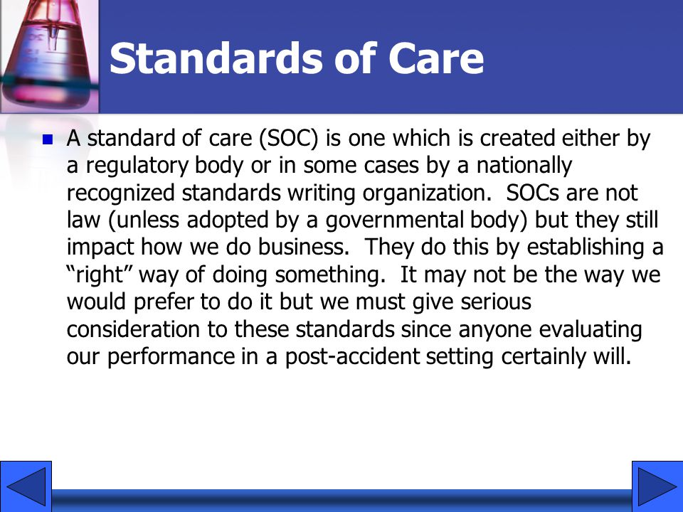 How to write a standard of care