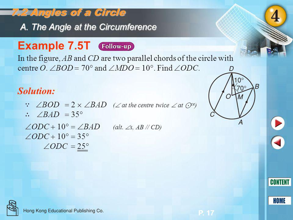 Example 7.5T 7.2 Angles of a Circle Solution: