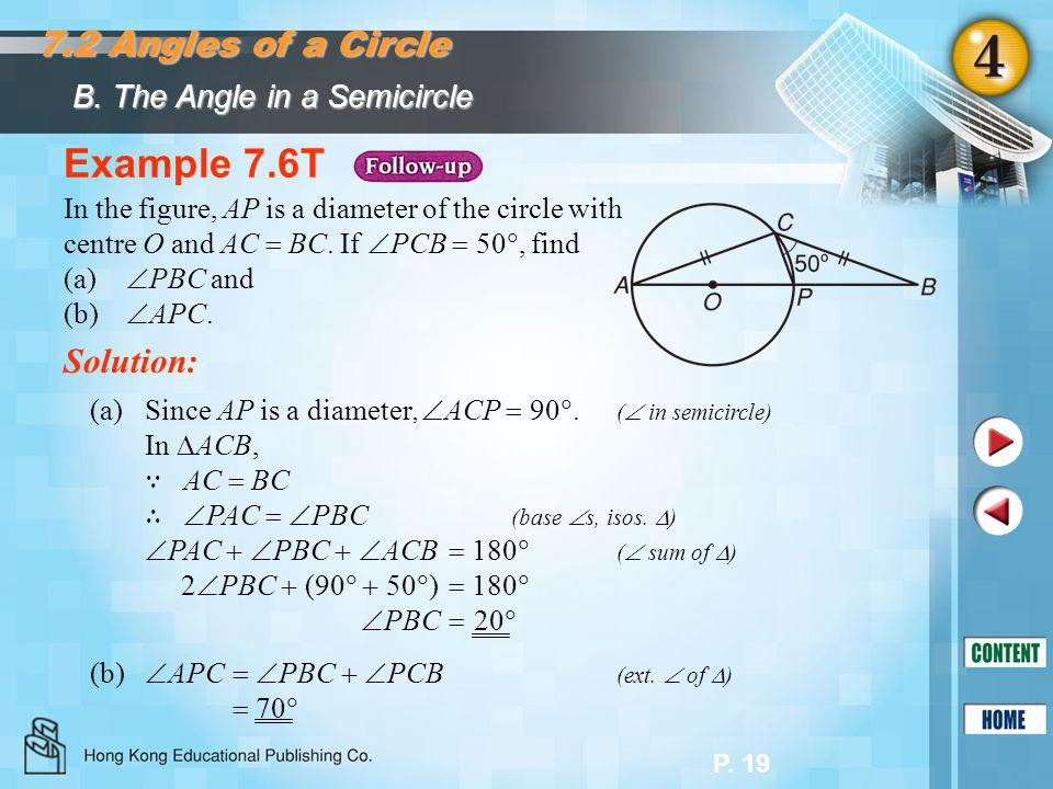 Example 7.6T 7.2 Angles of a Circle Solution: