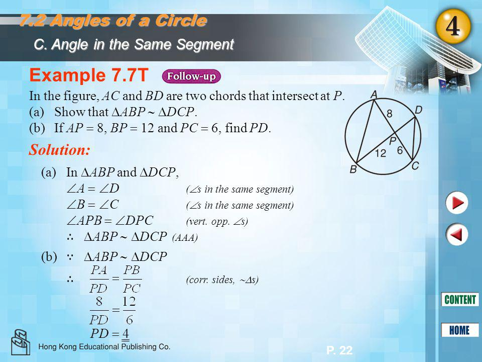Example 7.7T 7.2 Angles of a Circle Solution: