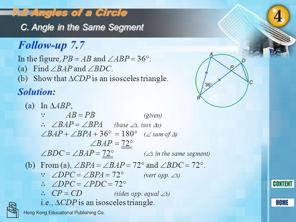 Follow-up 7.7 7.2 Angles of a Circle Solution: