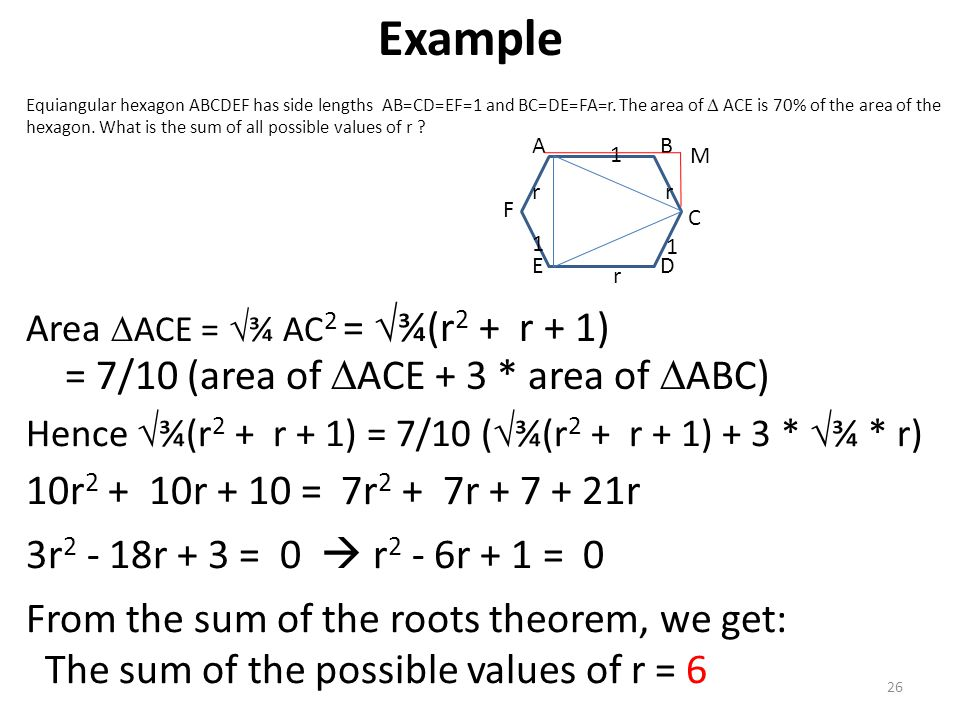 Example = 7/10 (area of ACE + 3 * area of ABC)