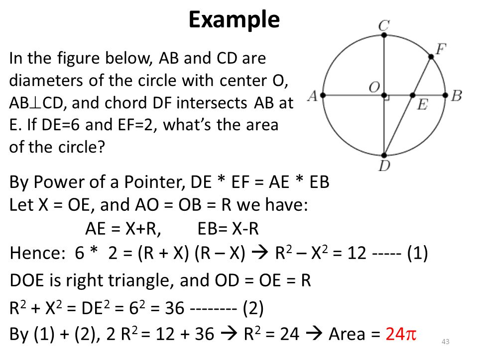 Example By Power of a Pointer, DE * EF = AE * EB