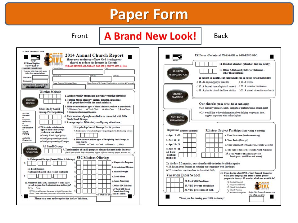 Paper Form A Brand New Look! Front Back