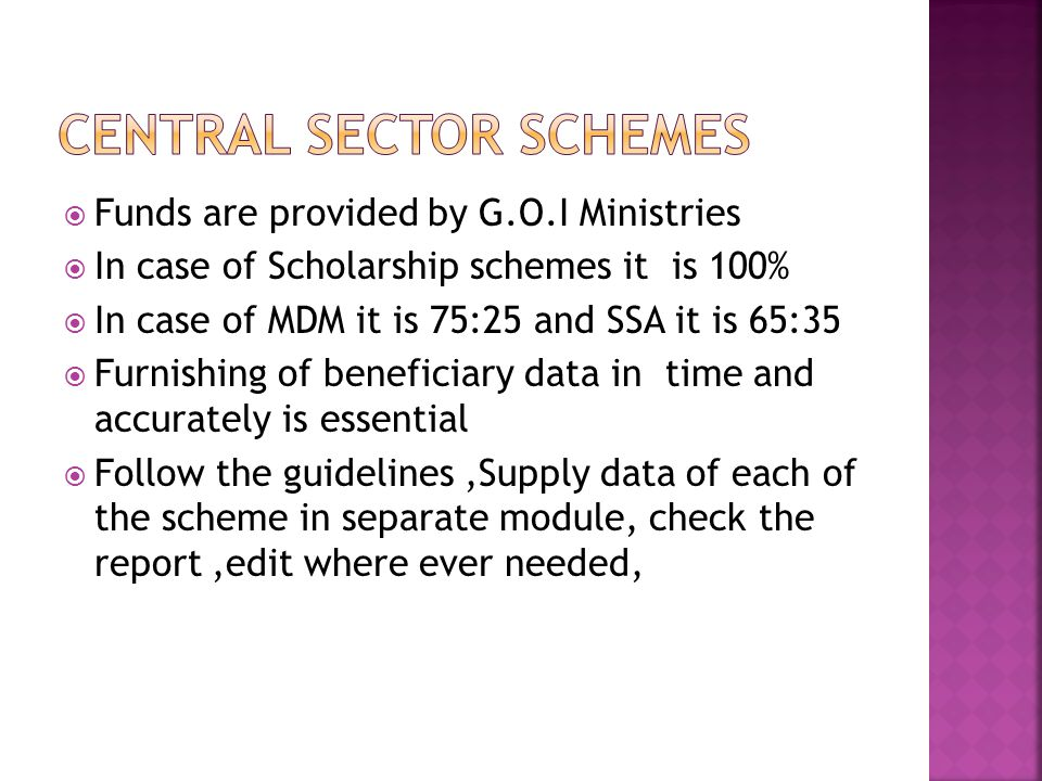 Central sector schemes
