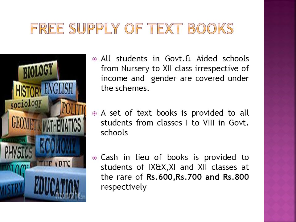 Free Supply of Text Books
