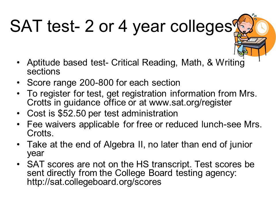 SAT test- 2 or 4 year colleges