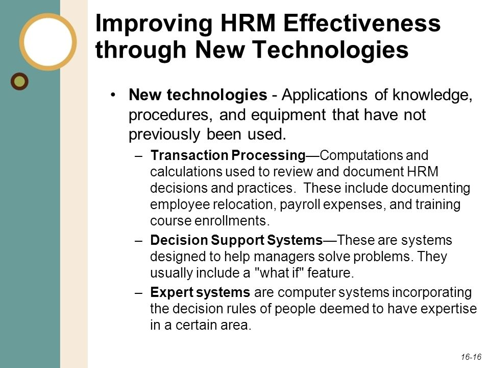 Improving HRM Effectiveness through New Technologies