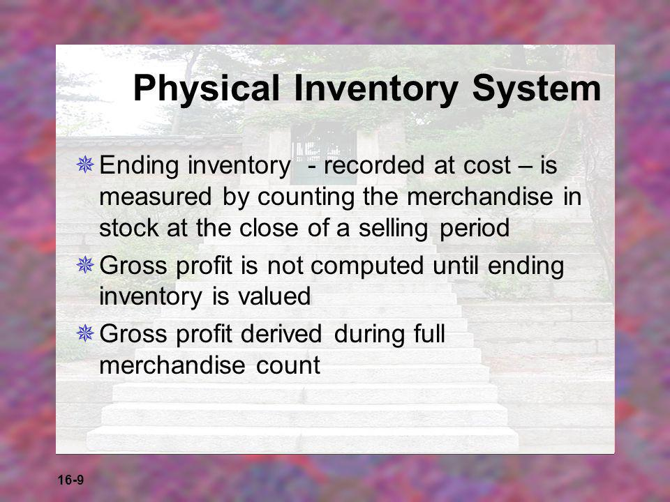 Physical Inventory System