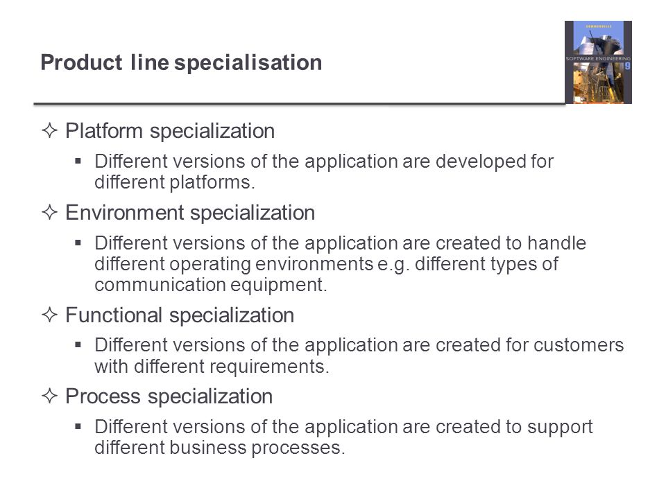 Product line specialisation