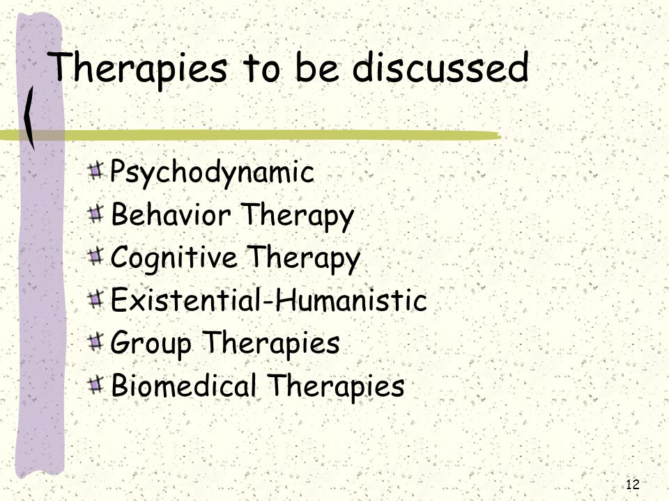 Therapies to be discussed