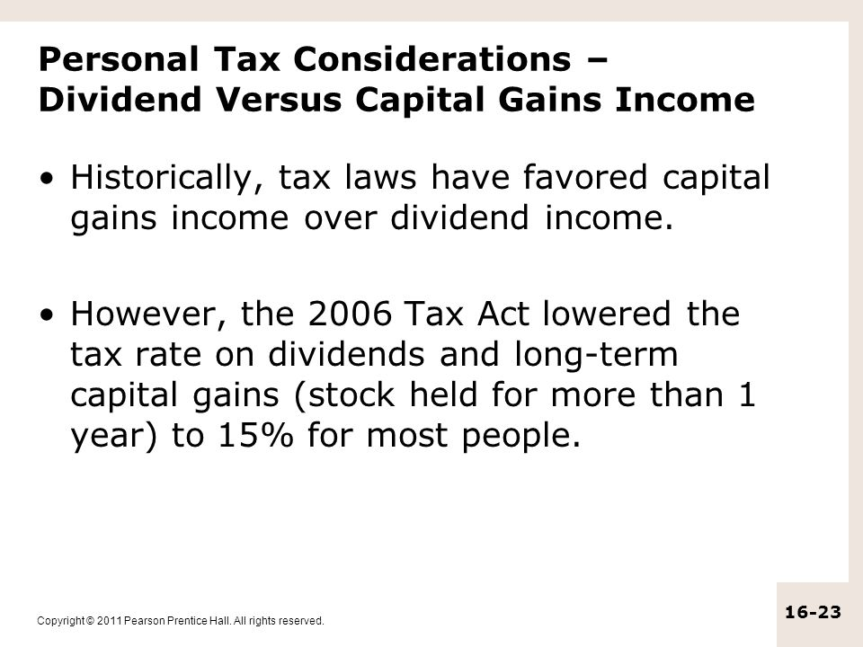 Personal Tax Considerations – Dividend Versus Capital Gains Income