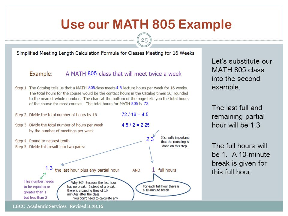 Use our MATH 805 Example