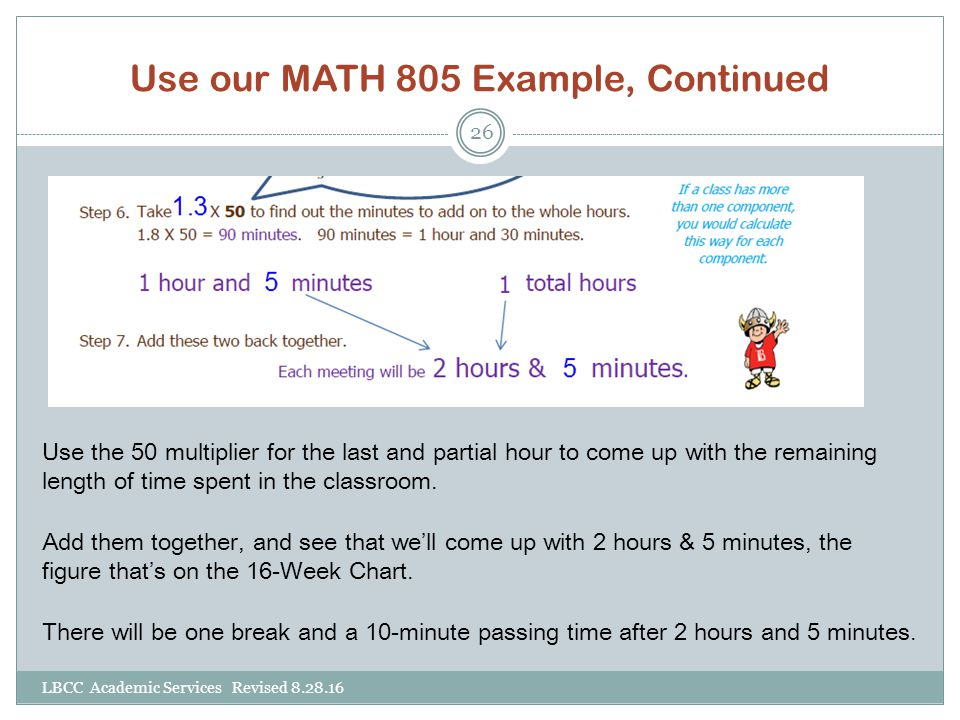 Use our MATH 805 Example, Continued