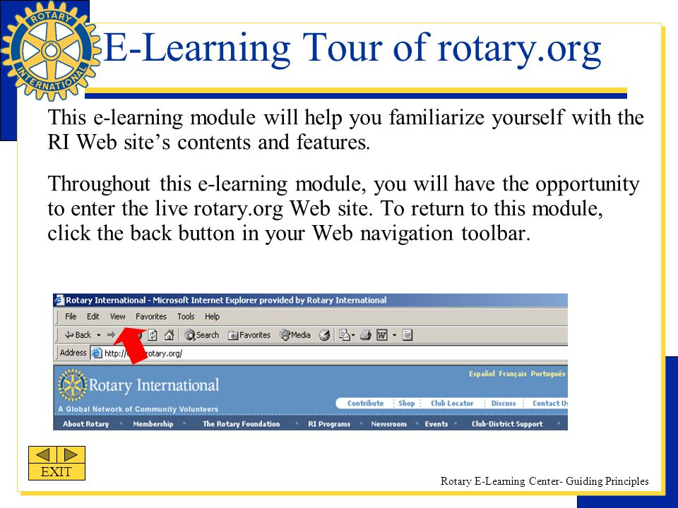 E-Learning Tour of rotary.org