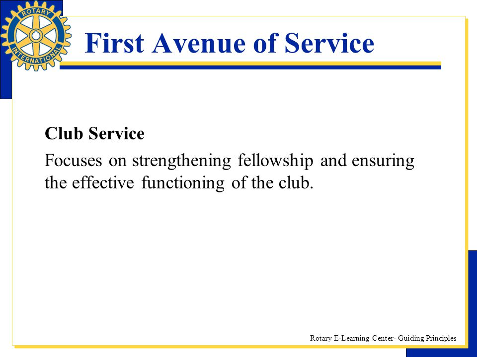 First Avenue of Service