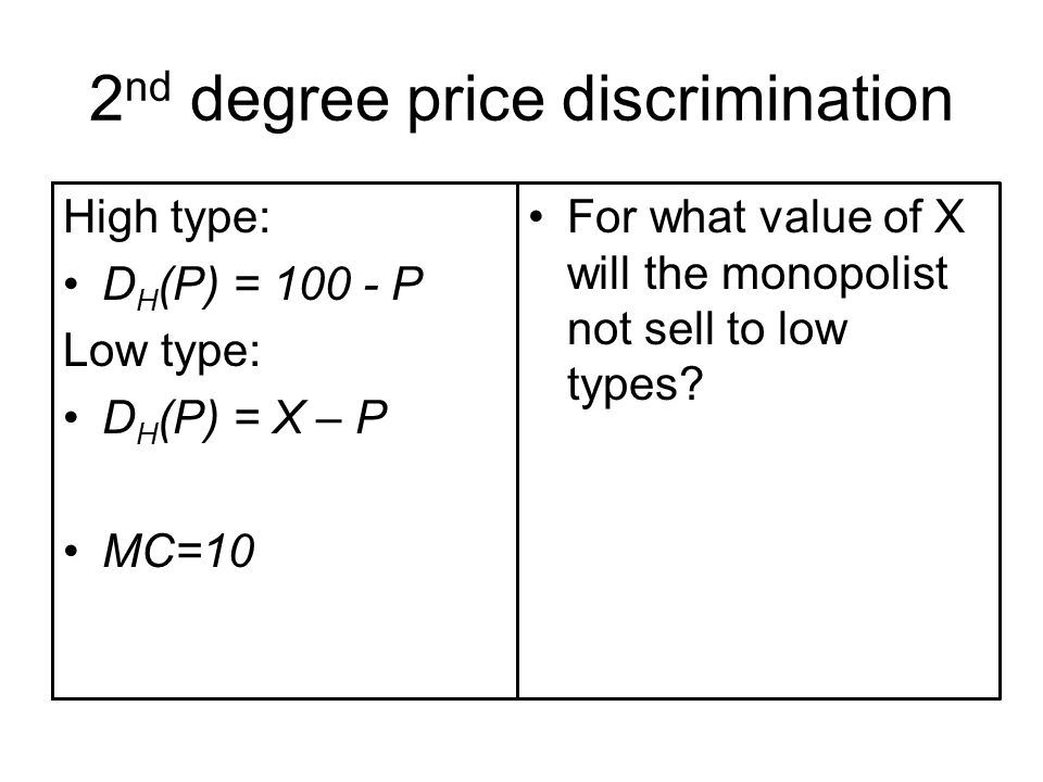 2nd degree price discrimination