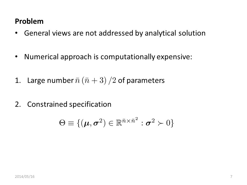 General views are not addressed by analytical solution
