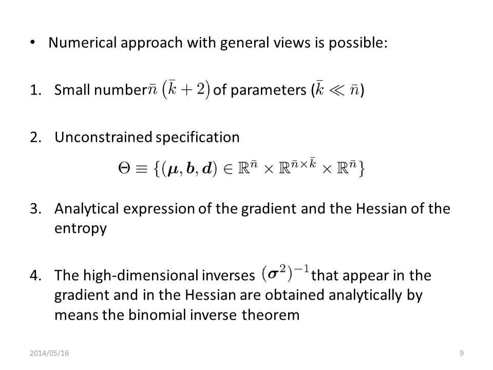 Numerical approach with general views is possible: