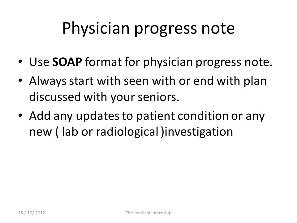 Physician progress note