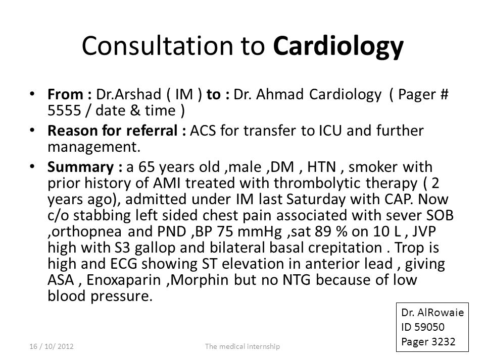 Consultation to Cardiology