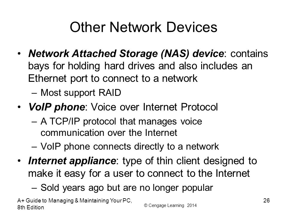 Other Network Devices
